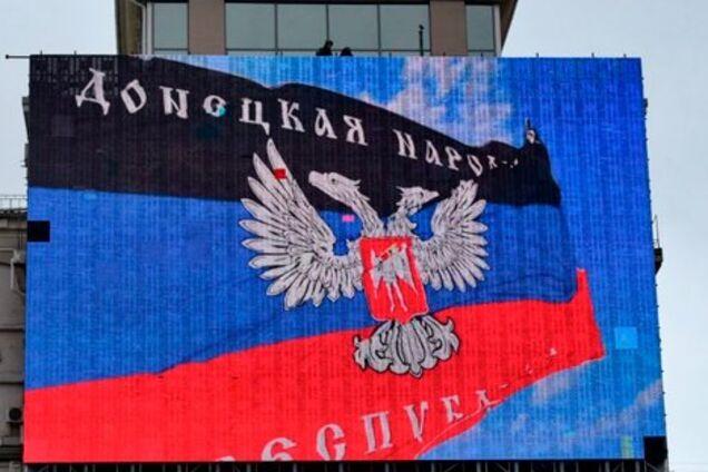 """Главари """"ДНР"""" придумали, как отбить бабки за """"выборы"""""""