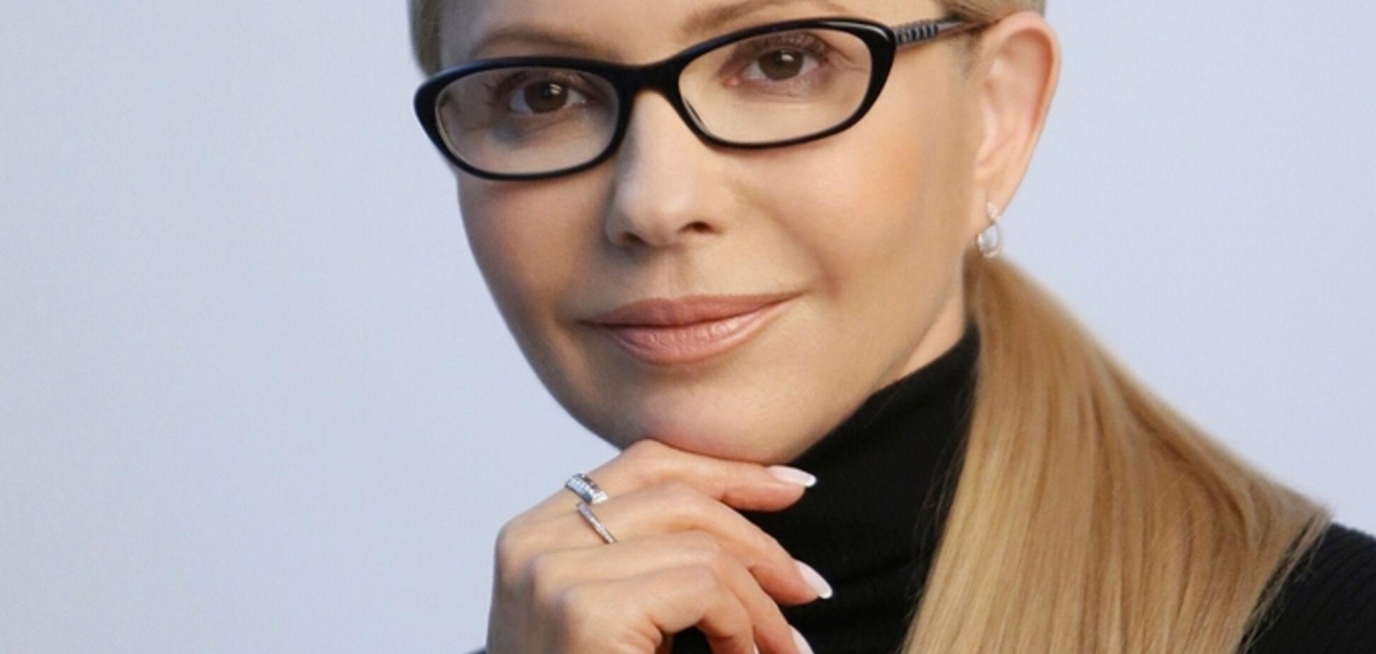 Президентський шлях Юлії Тимошенко