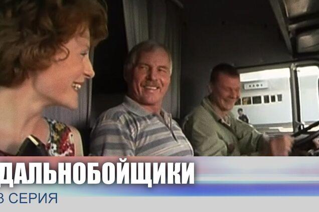 В России умер актер сериала ''Дальнобойщики'': все о нем
