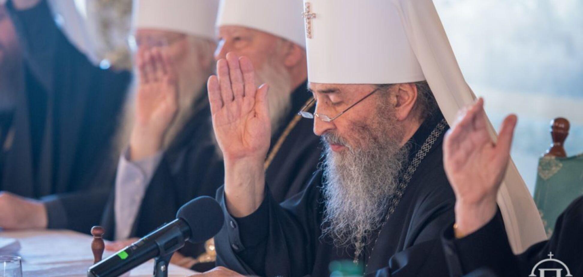 УПЦ МП предрекли ''трагическую'' судьбу из-за Томоса