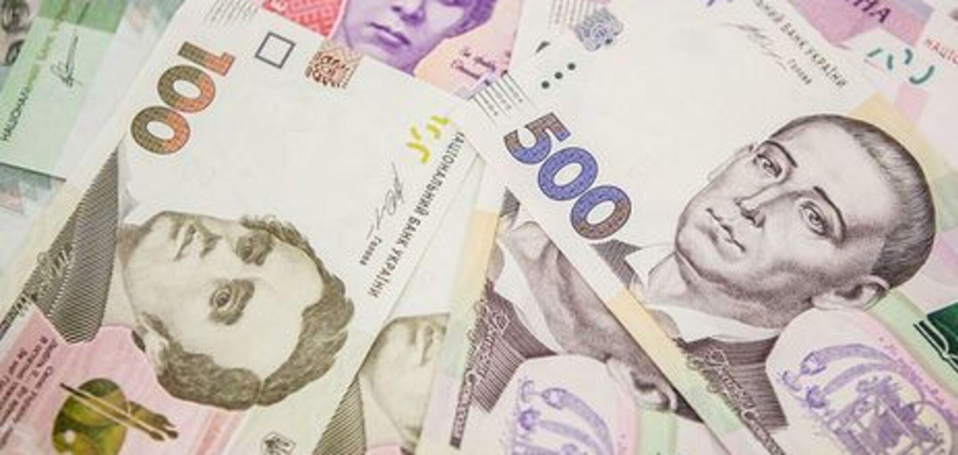 В Украине не хватает денег в бюджете-2018: озвучены неутешительные данные