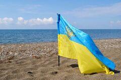 Крым – Украина! В Луганске заметили патриотичные карты. Фотофакт