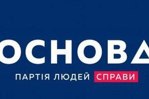 Кандидаты партии ''Основа'' победили на местных выборах