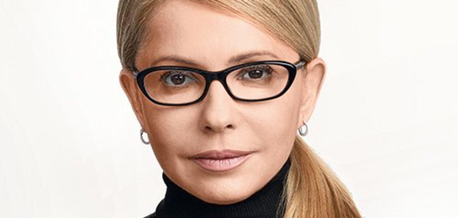 Соціологія довела – Тимошенко об'єднує Україну