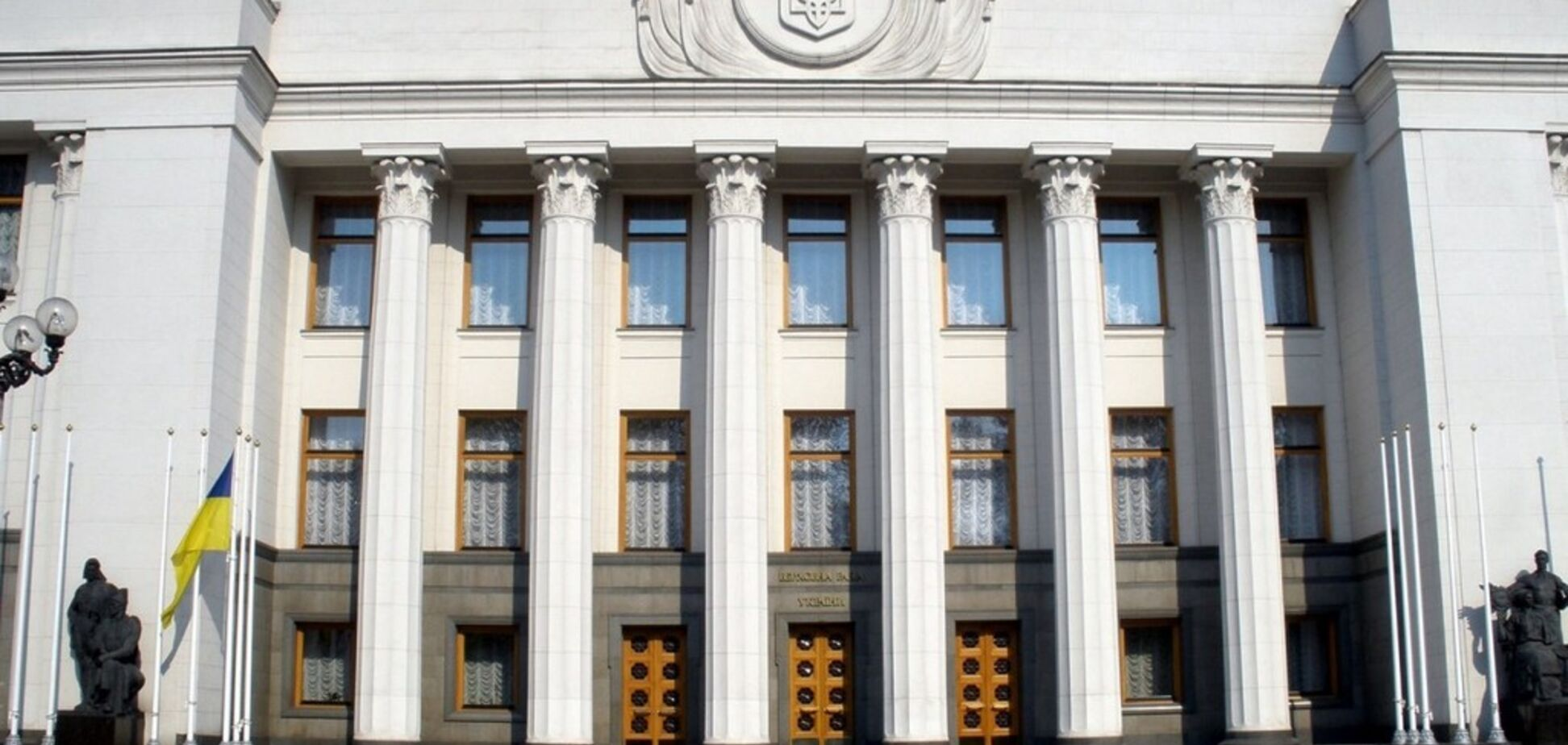В Киеве закончили ремонт купола Верховной Рады: как он теперь выглядит