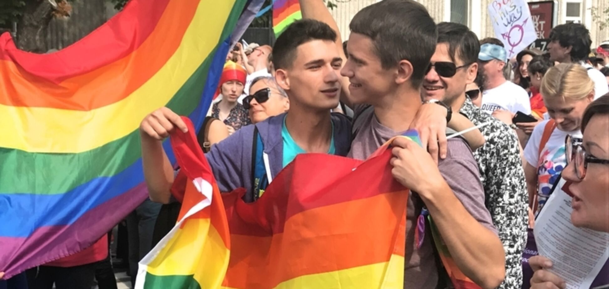 Штрафы за секс-ориентацию в Украине: скандальный законопроект получит новый шанс