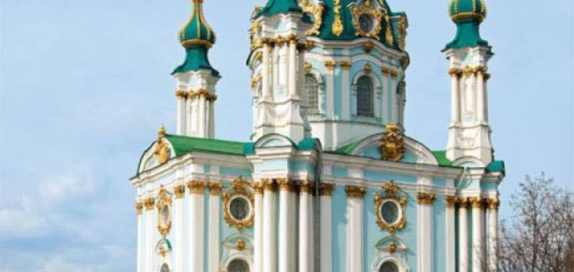 ''Намеки прихвостней Москвы'': в Киеве Андреевскую церковь забросали коктейлями Молотова