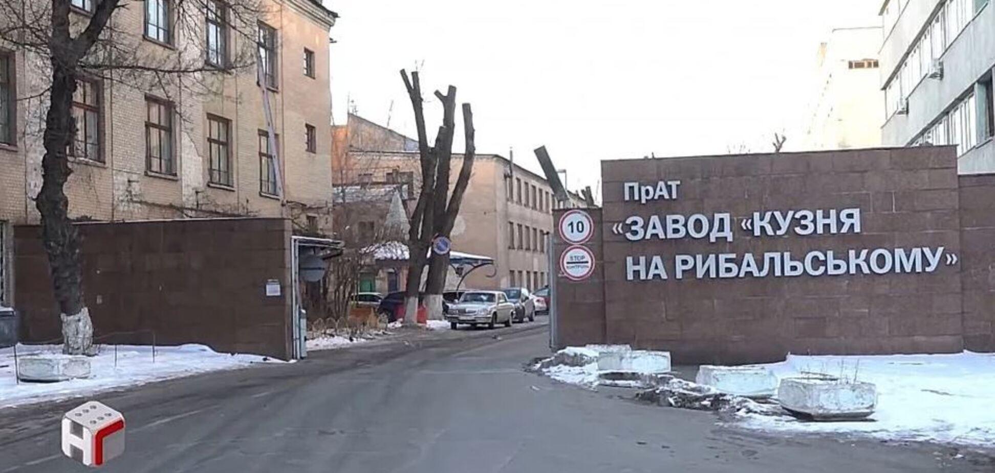Порошенко продав ''Кузню на Рибальському'' Тігіпку: деталі угоди