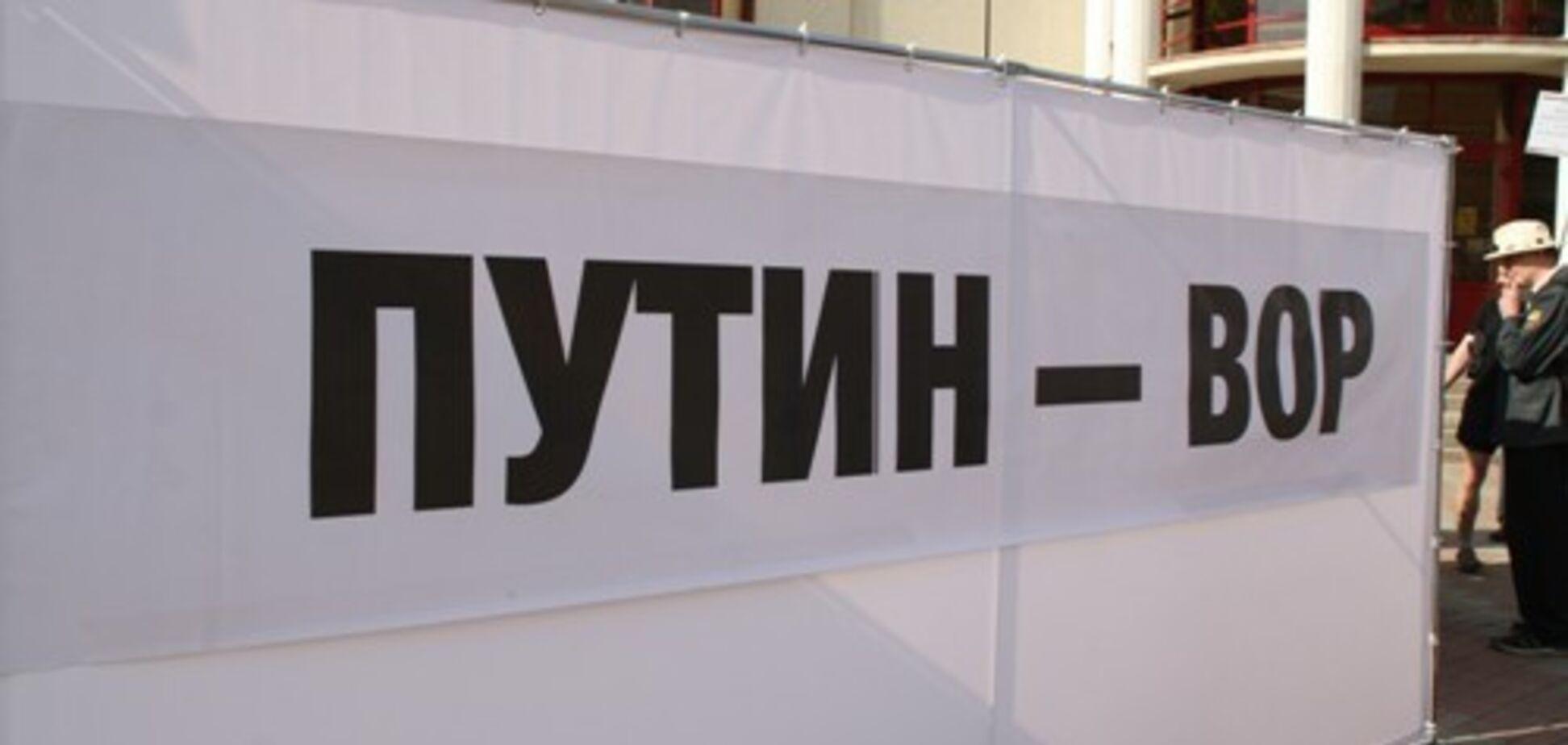 ''Їх задовбало'': росіянин заявив про небезпечні процеси для Путіна