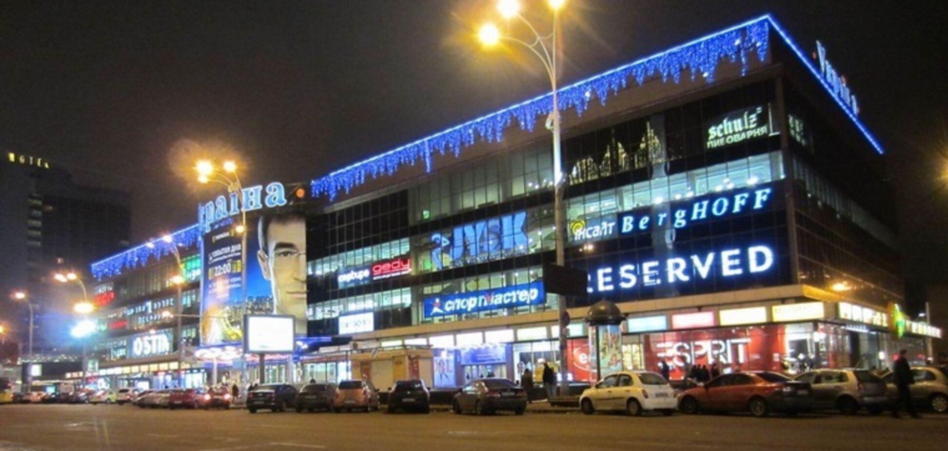 універмаг Україна Київ