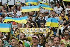 Болельщики невероятно исполнили гимн Украины в Трнаве