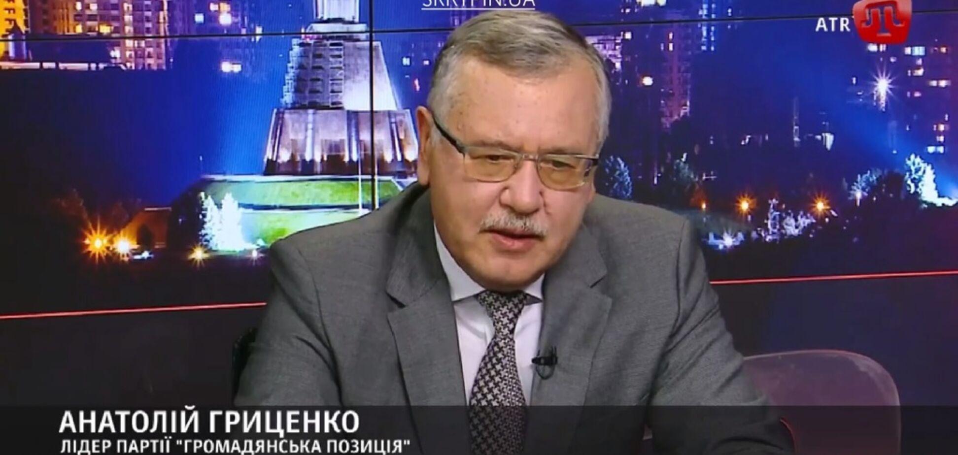 'Показатель Зеленского надо делить на три': Гриценко объяснил причину