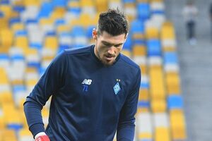 Вратарь 'Динамо' допустил жуткий ляп в матче Лиги наций: видео конфуза