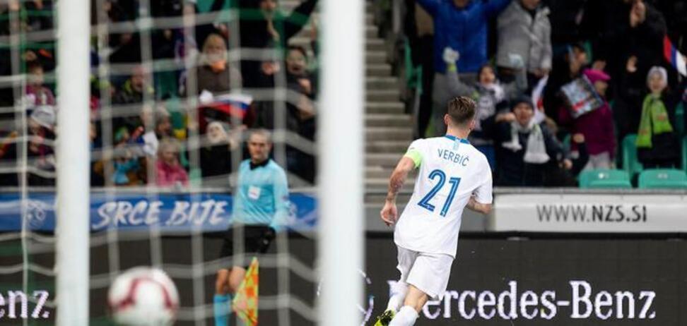 Лидер 'Динамо' забил фантастический гол в Лиге наций