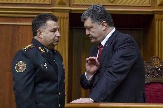 Степан Полторак і Петро Порошенко