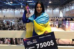 Українка виграла чемпіонат світу з фітнесу - фотографії красуні