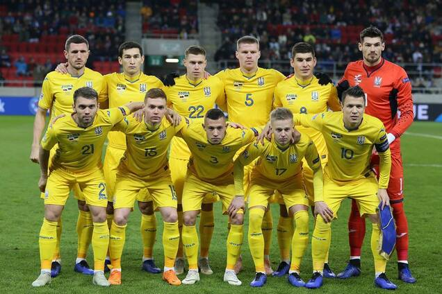 Турция — Украина: где смотреть футбол