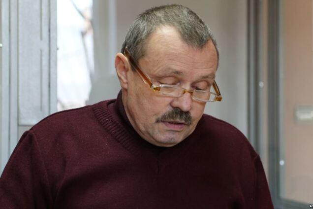 Василий Ганиш