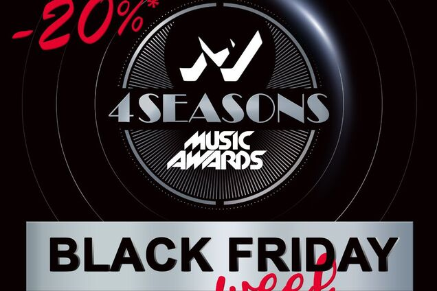 "BLACK FRIDAY WEEK: купи свой билет на ""M1 Music Awards. 4 Seasons"" по специальной цене"