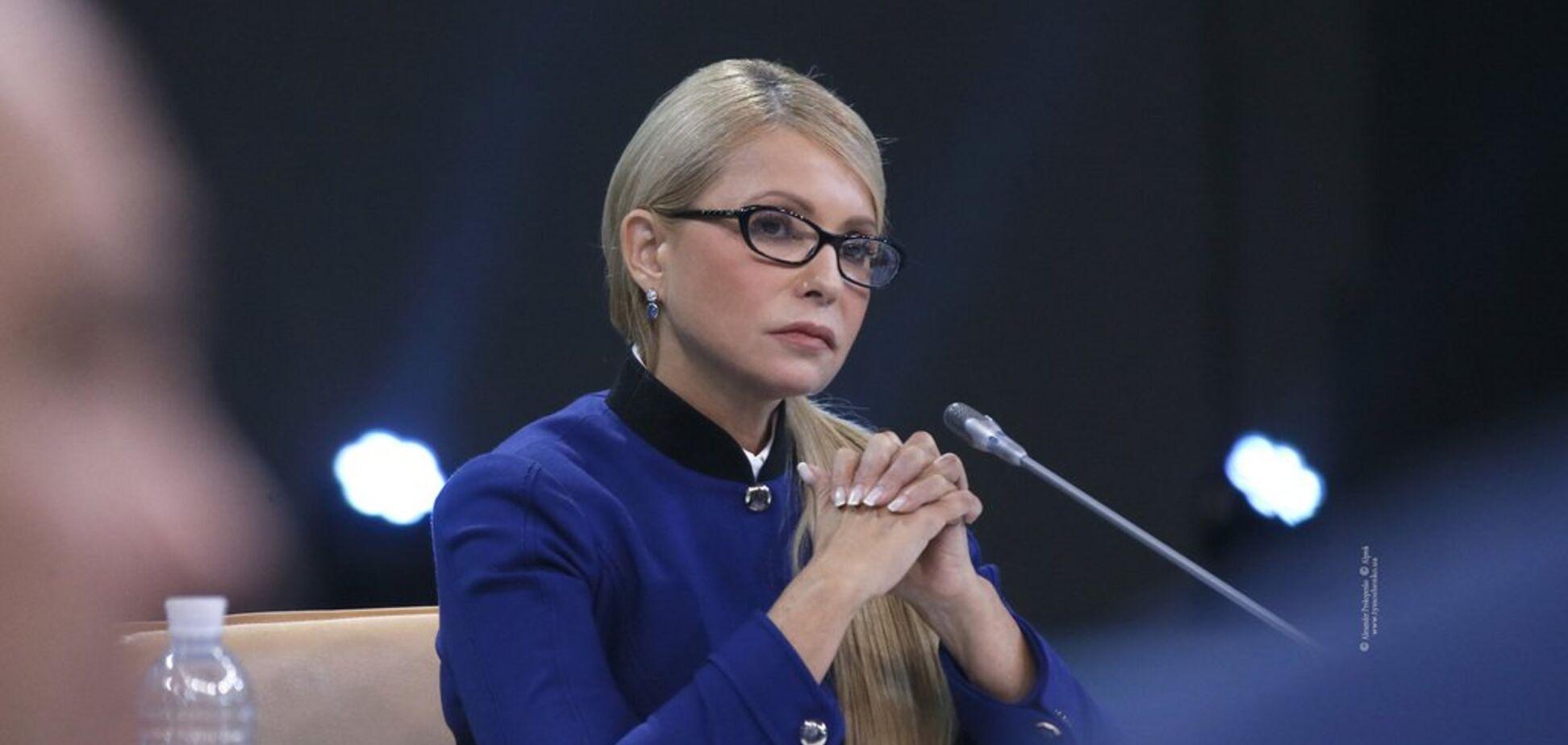 Тимошенко: цифровое управление и системы блокчейн — будущее развития Украины