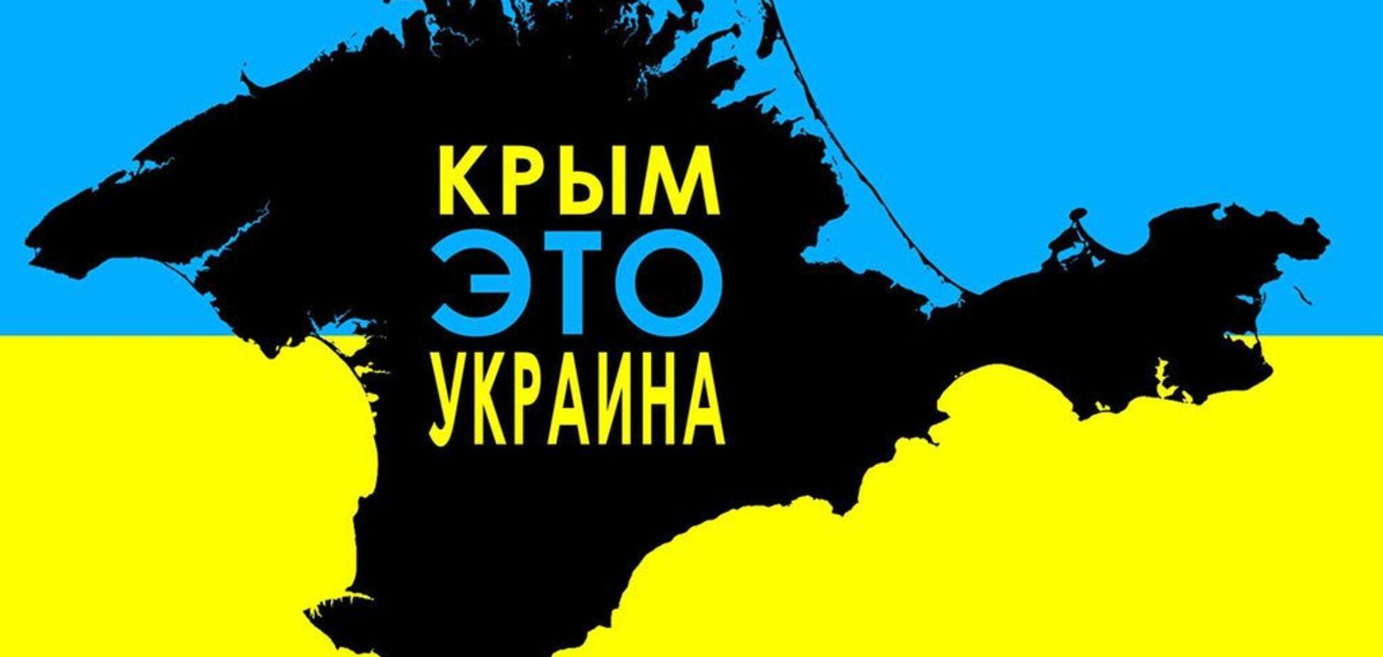''Голка Кощія'': з'явилася версія, чому Путін так вчепився в Крим