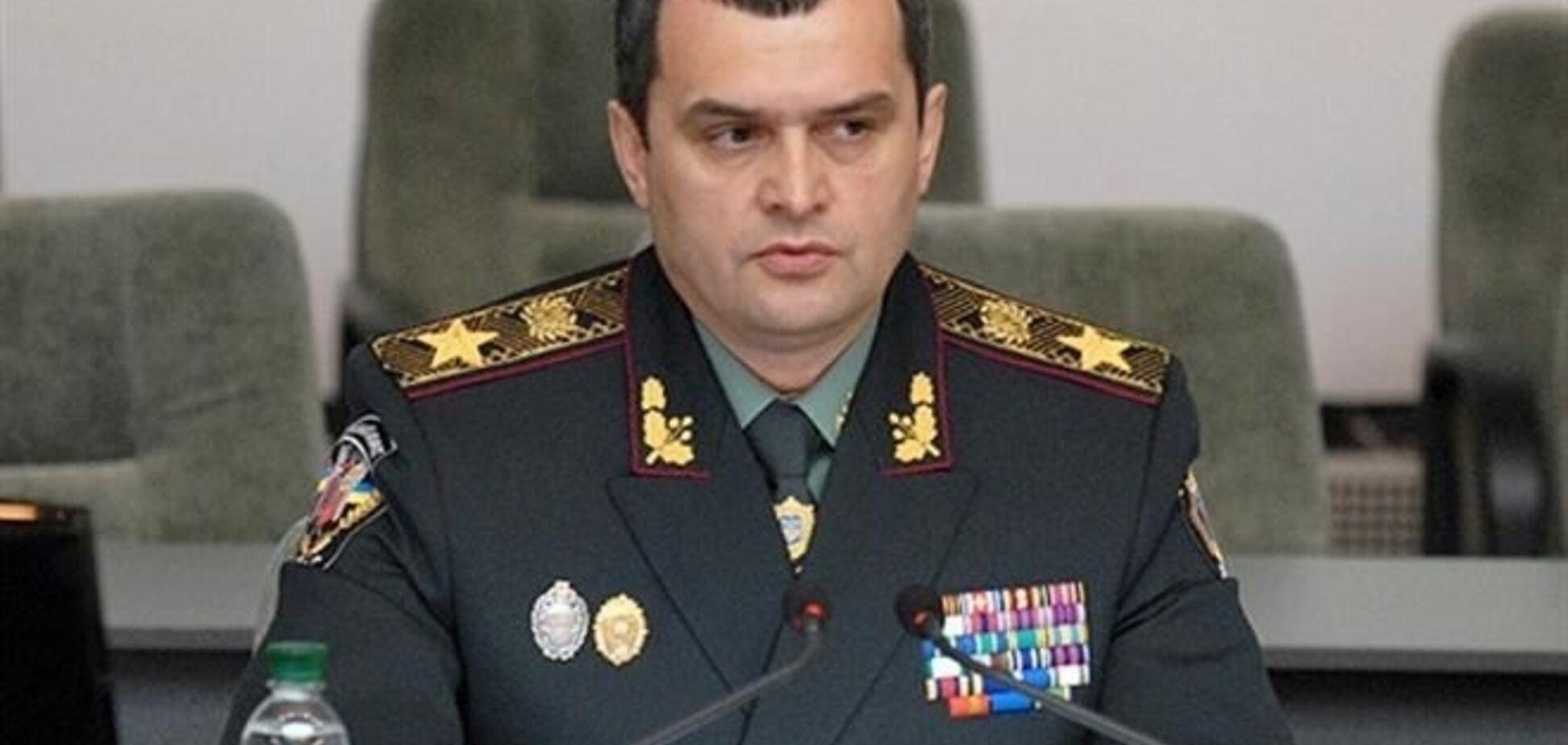 Відмив 10 мільярдів: в Україні взялися за голову МВС часів Януковича