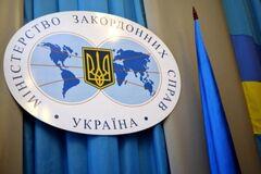 Диппочтой в Украину ввозятся незарегистрированные препараты на миллионы гривен