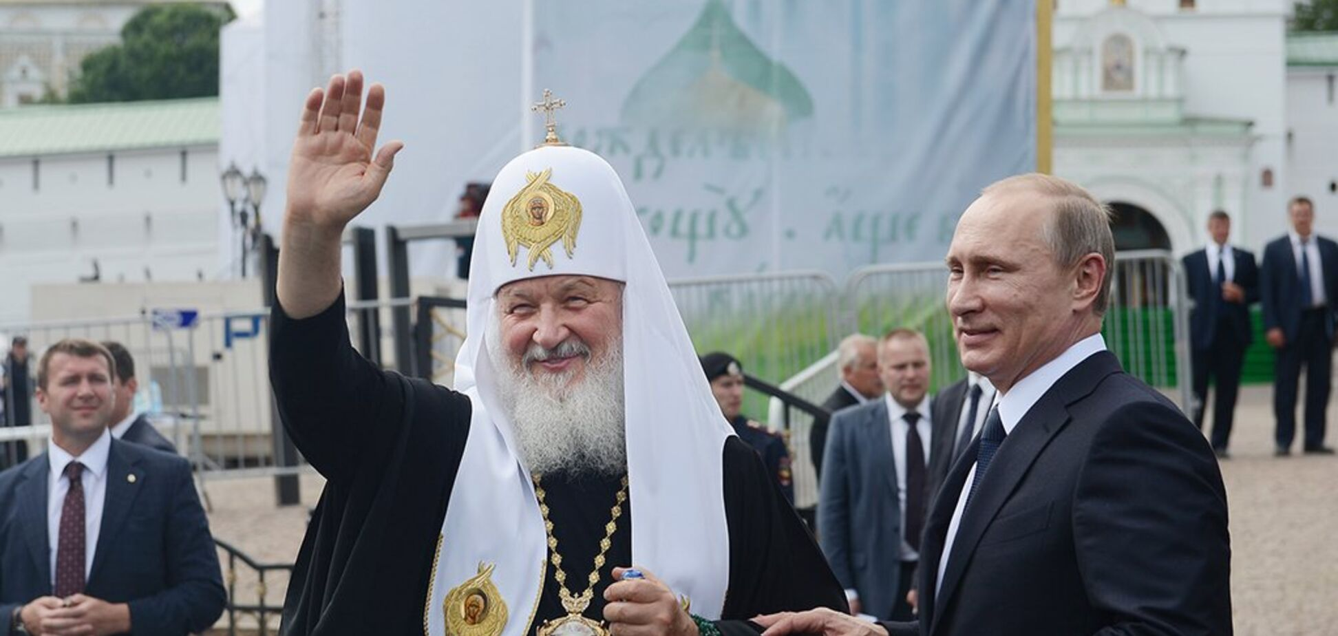 УПЦ МП больше не существует — Константинополь