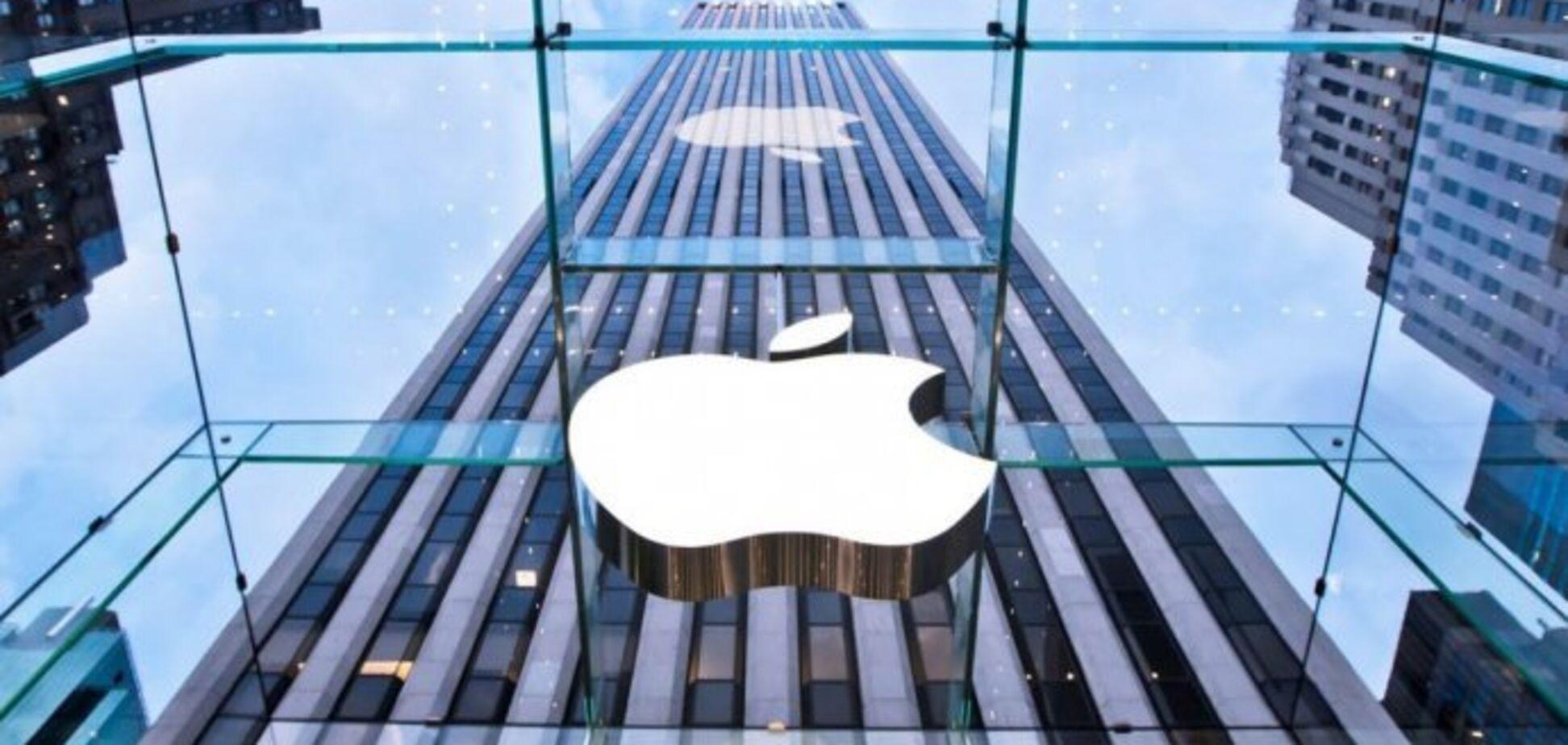 Apple встановила новий рекорд із прибутку: скільки заробили