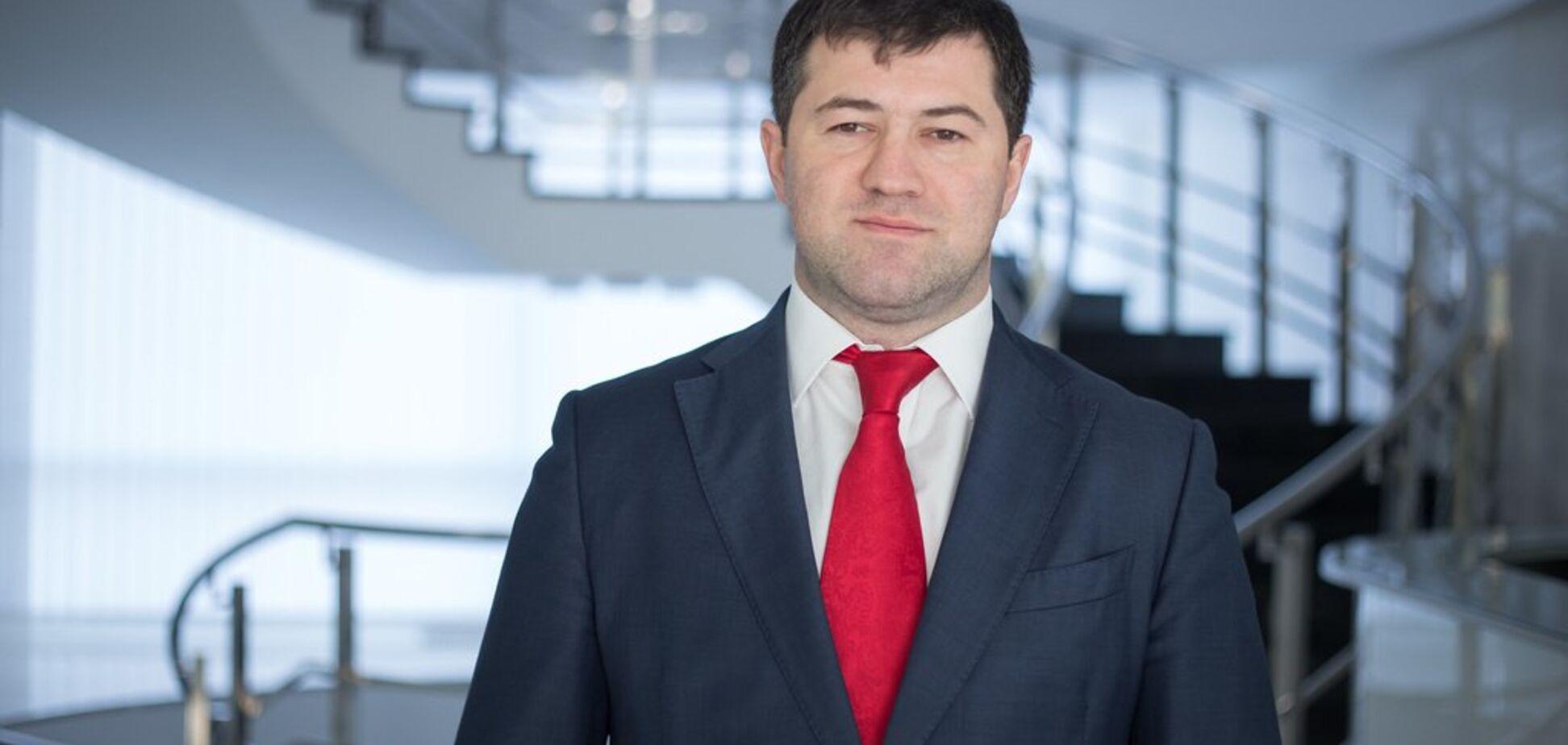 Детективів НАБУ перевірять у справі Насірова — адвокат