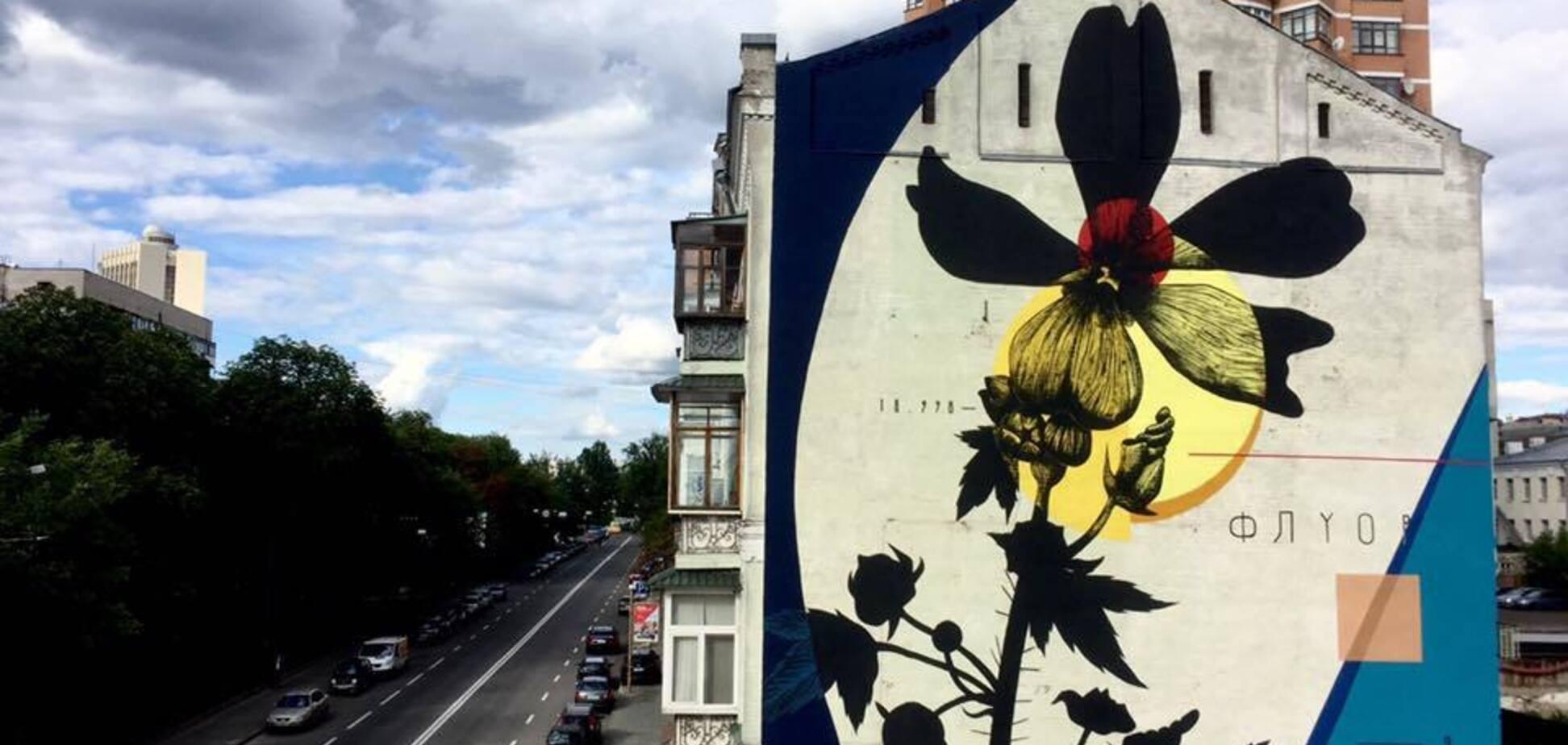 В Киеве уничтожили знаменитый мурал: фото