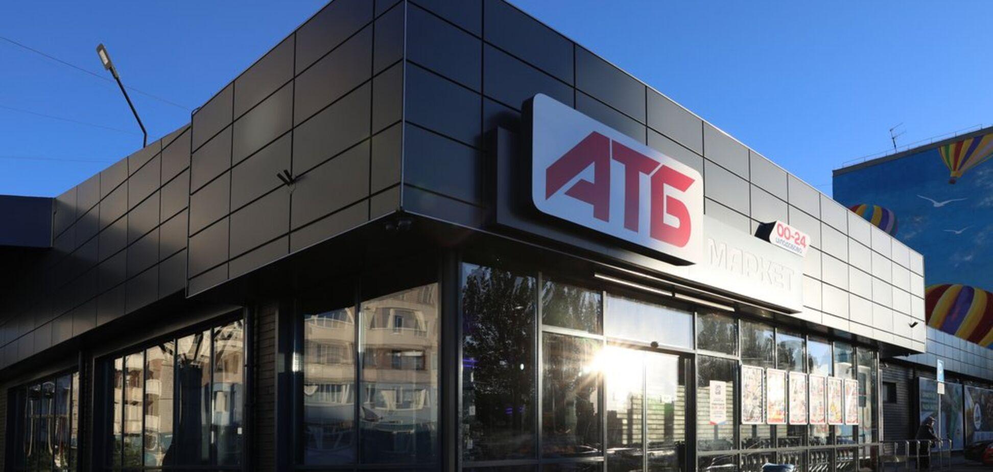 В 'АТБ' триває аудит європейської сертифікаційної компанії