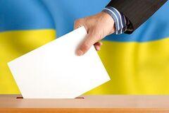 Націоналісти визначилися із єдиним кандидатом на виборах президента України