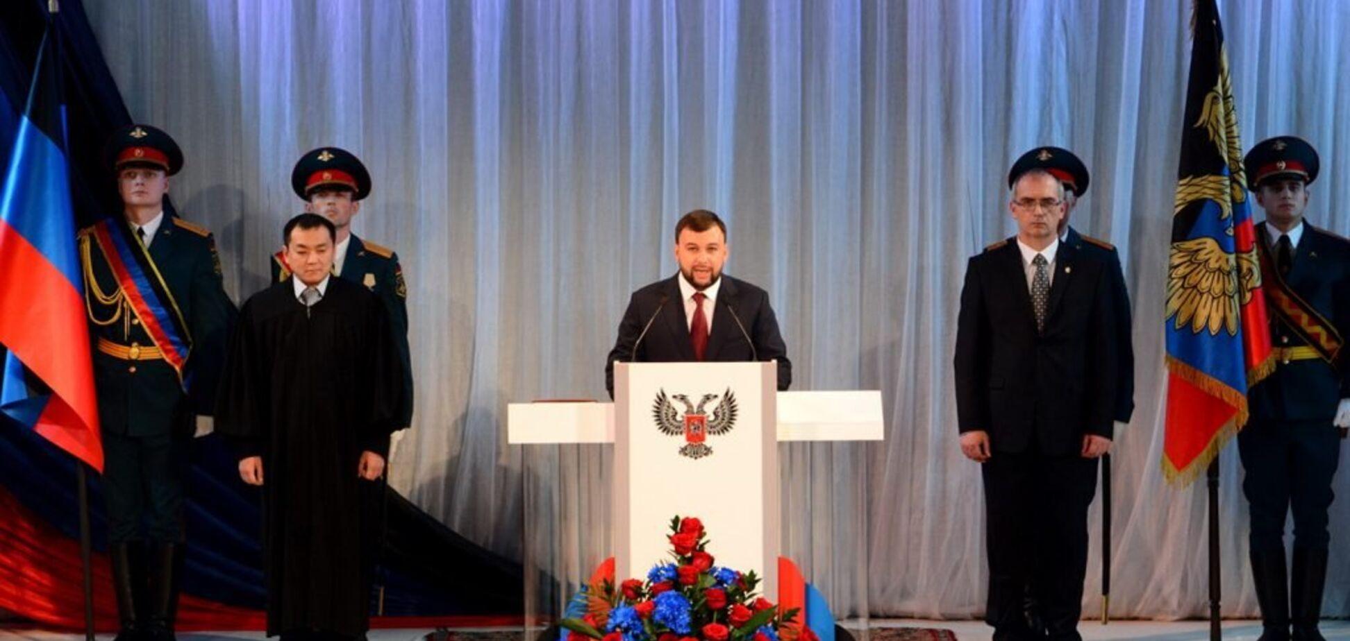 У 'ДНР' офіційно з'явився новий ватажок