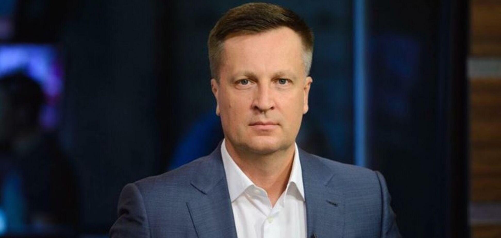''Ради людей'': кандидат на кресло президента Украины Наливайченко озвучил свои цели