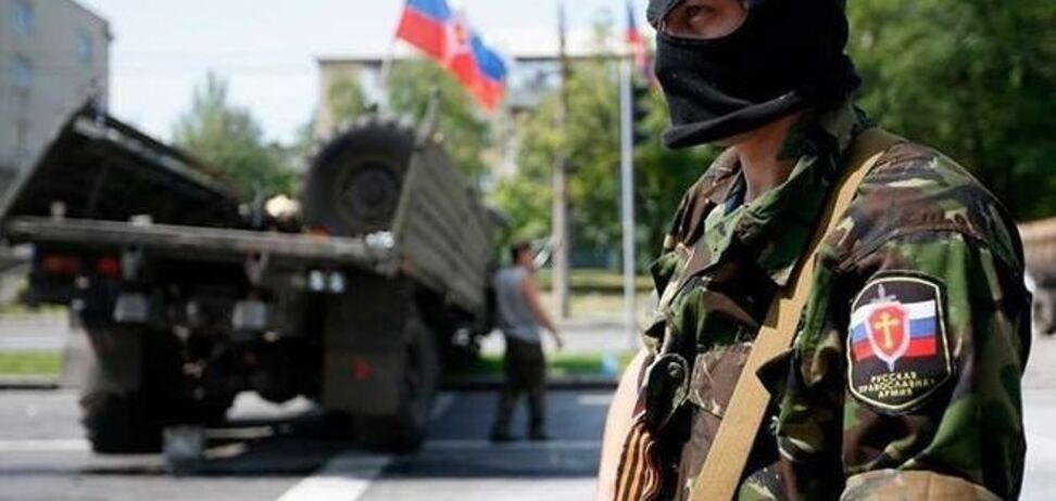 ''Химатаки британцев на Донбассе'': в ВСУ вывели на чистую воду террористов