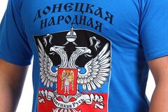 ''ДНР'' на Amazon: Україна відреагувала