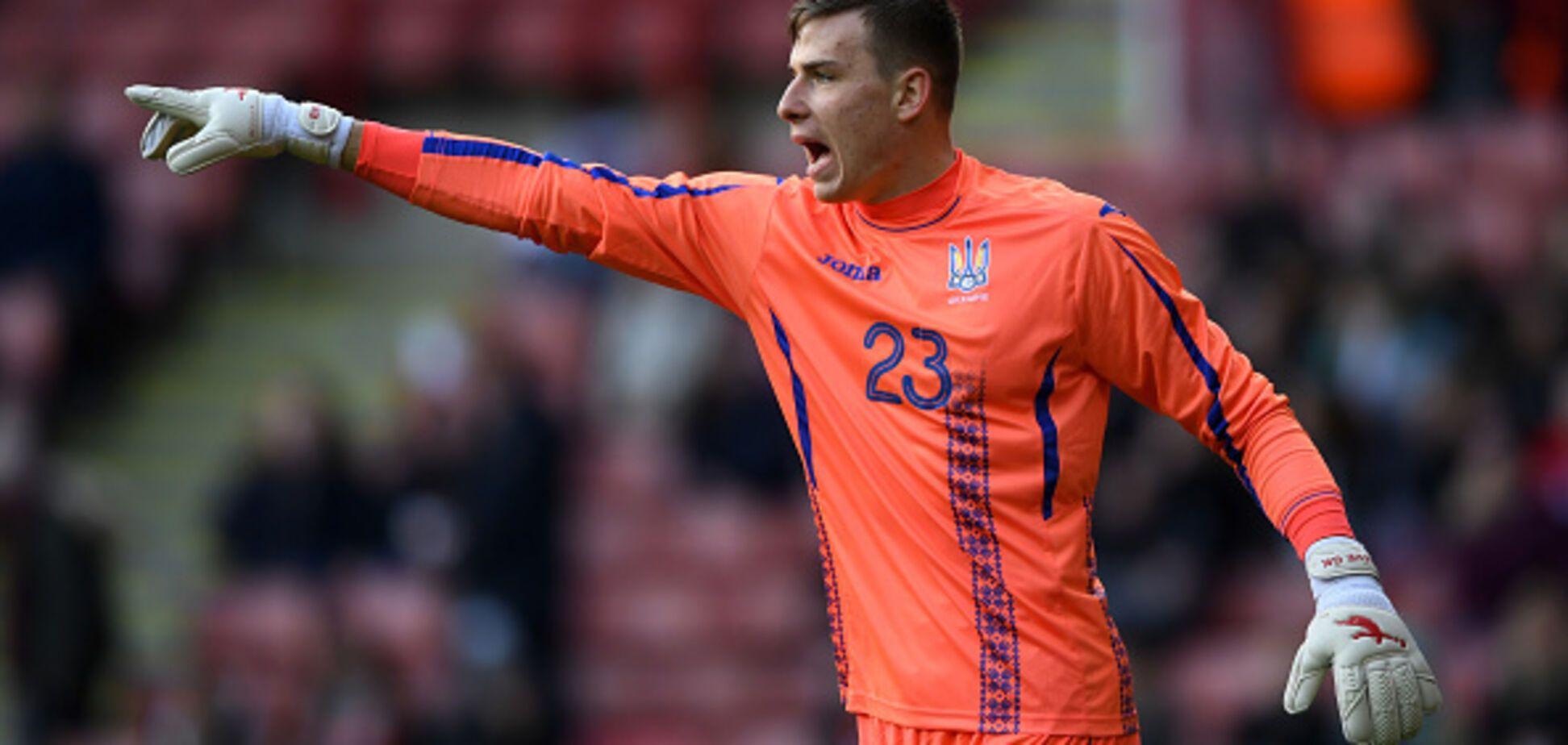 Фантастичний сейв воротаря збірної України викликав фурор в мережі — опубліковано відео
