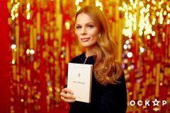 Ольга Фреймут презентувала нову книгу 'Про любов'