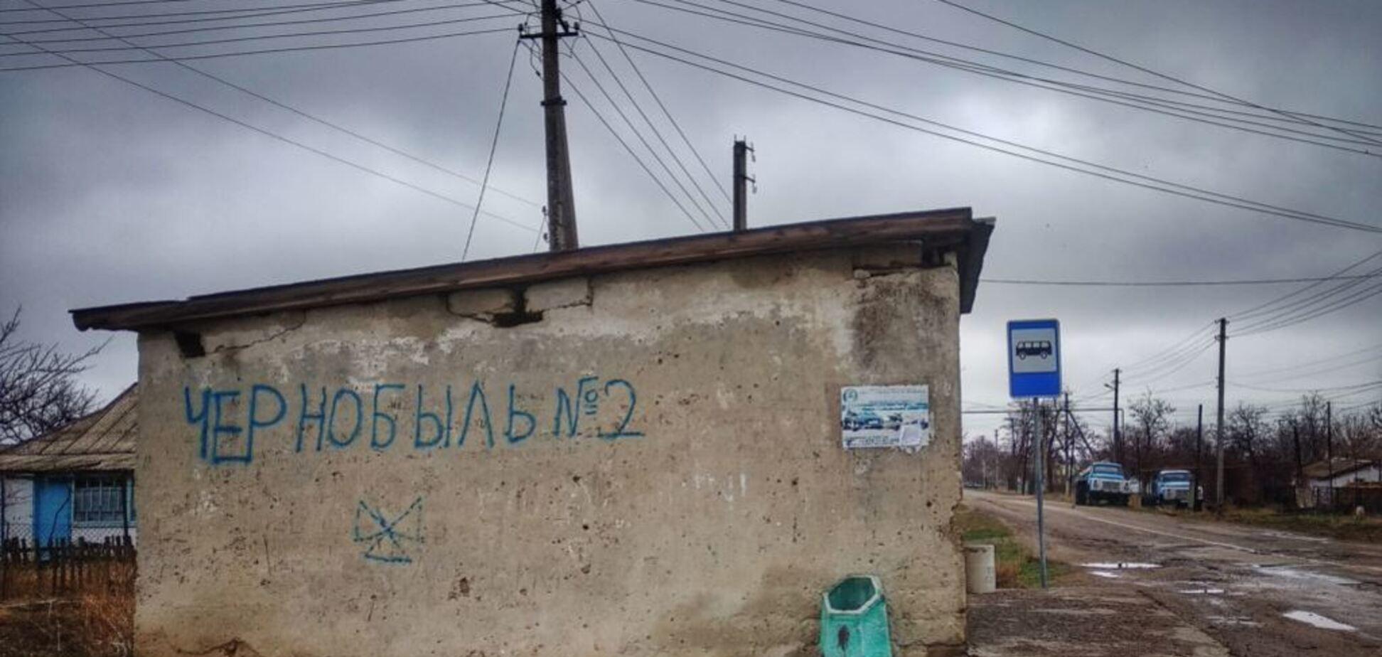 ''Дивитися страшно'': як виглядає Армянськ після екокатастрофи. Фотофакт
