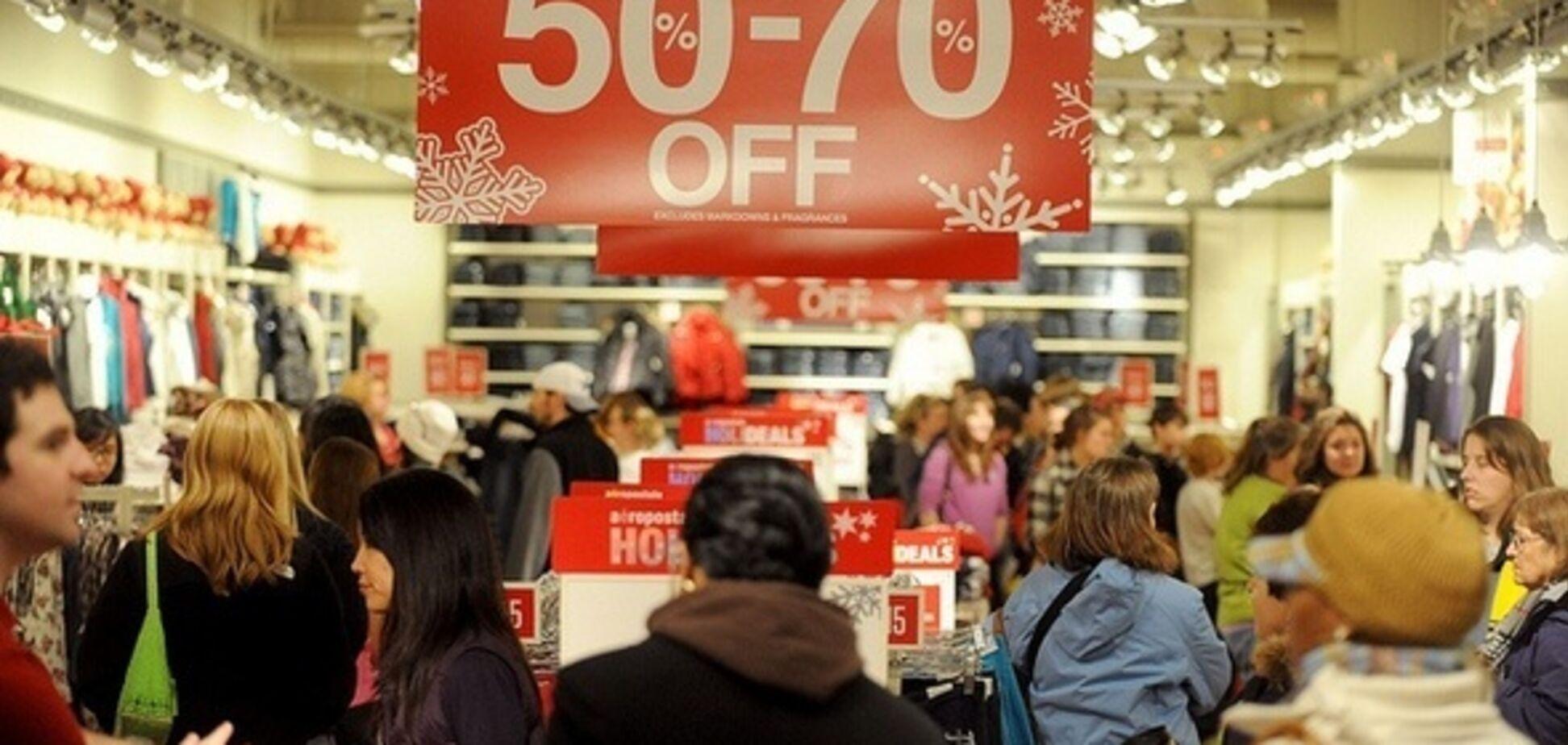 'Черную пятницу' хотят отменить: бренды выступили с неожиданным заявлением