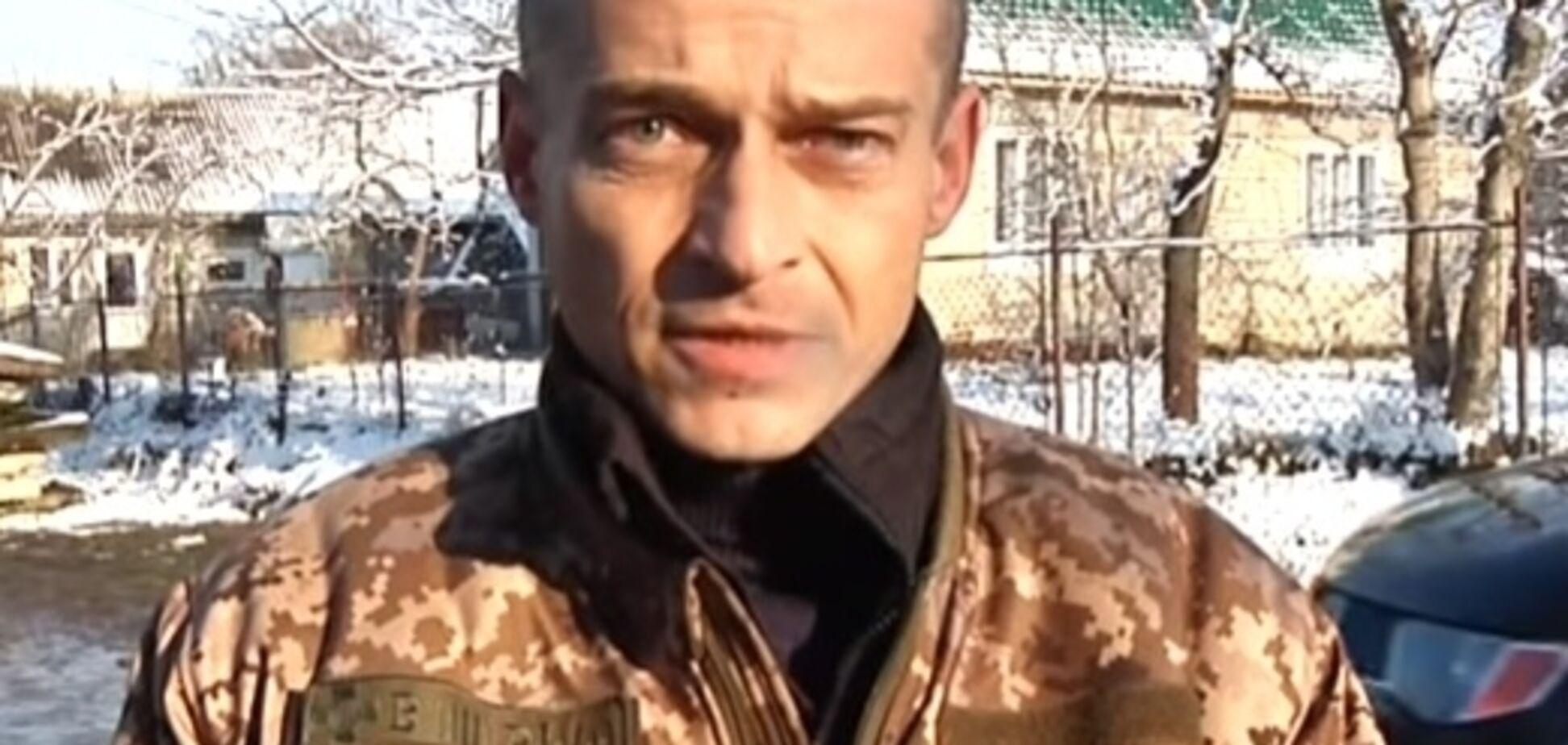 ''Пережив пекло'': на Донбасі загинув командир розвідників ЗСУ. Фото героя