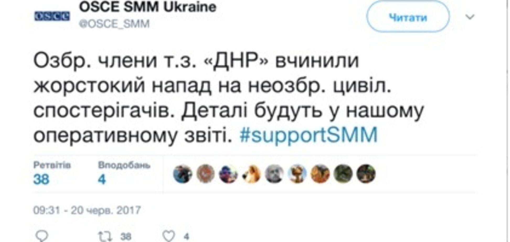 Как в '''ДНР'' создаются фейковые новости
