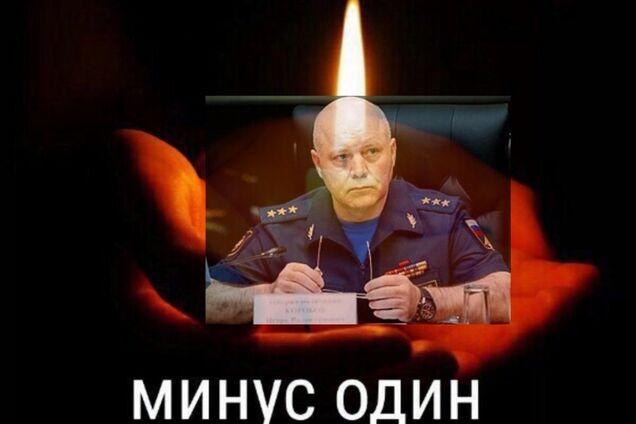''Не дожил до пенсии и в рай'': смерть главного разведчика Путина назвали зачисткой за провал операции со Скрипалями