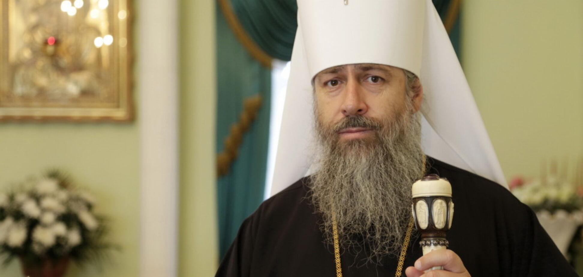 'Катерина приєднала!' Митрополит УПЦ МП зробив скандальну заяву про 'російський' Крим