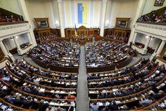 Голосование за госбюджет-2019: стали известны последние новости