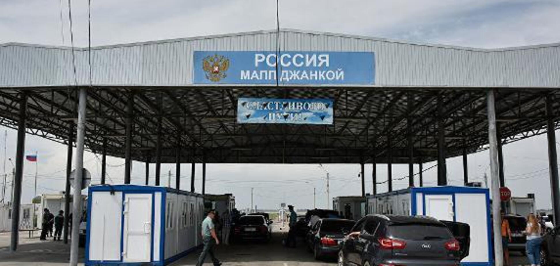 Окупанти влаштували ''полювання'' на кримчан з українськими паспортами