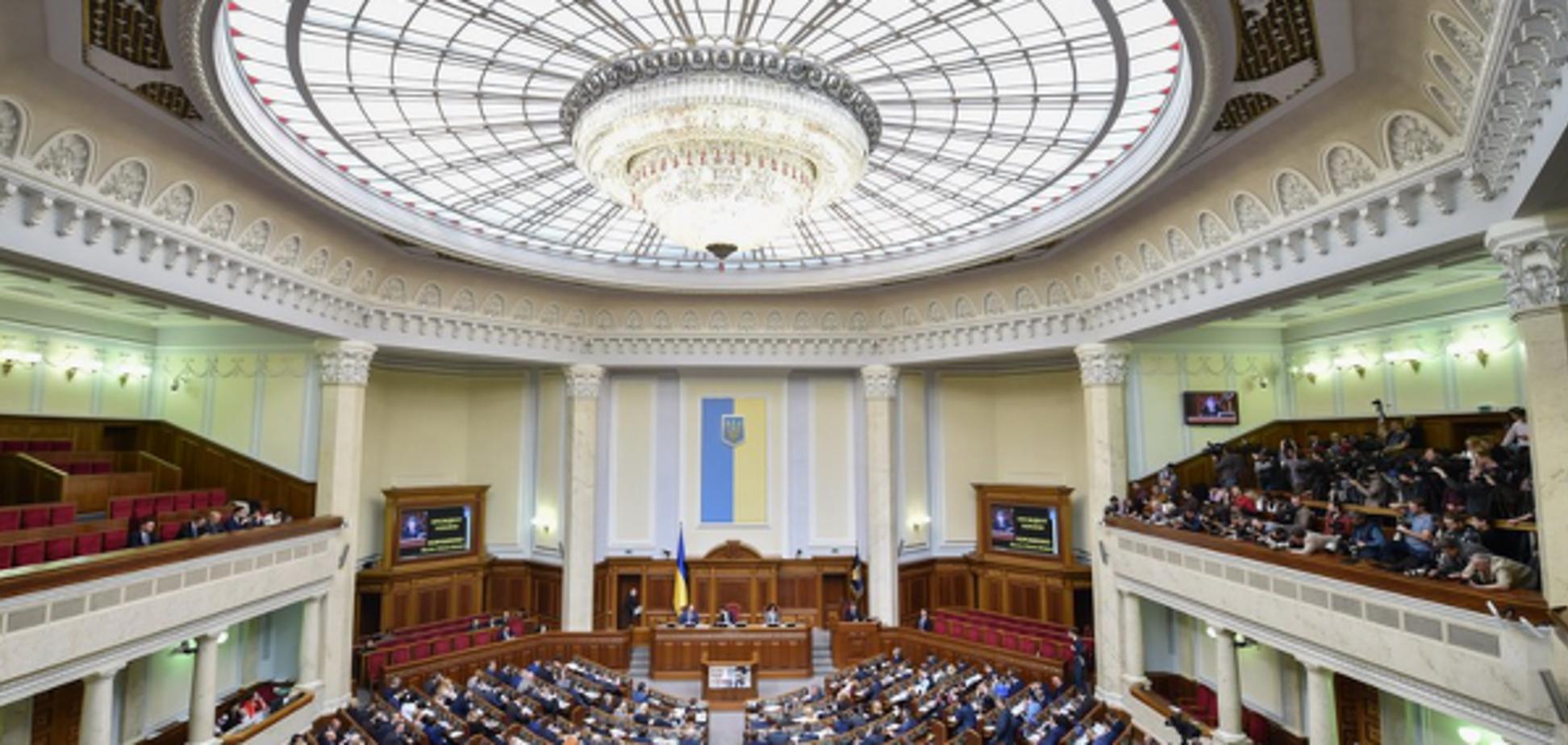 Комендантский час и запрет митингов: появился еще один проект о военном положении в Украине
