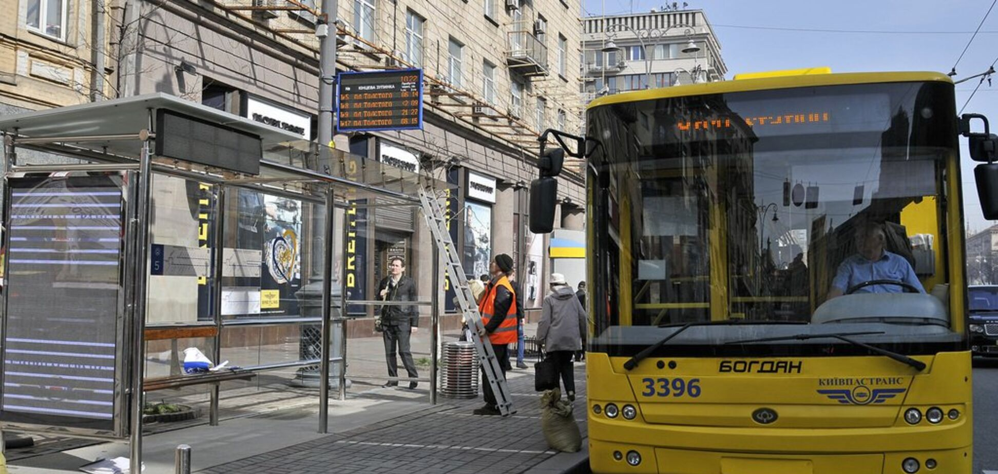 Дела столичные: что изменилось в Киеве после Революции Достоинства?