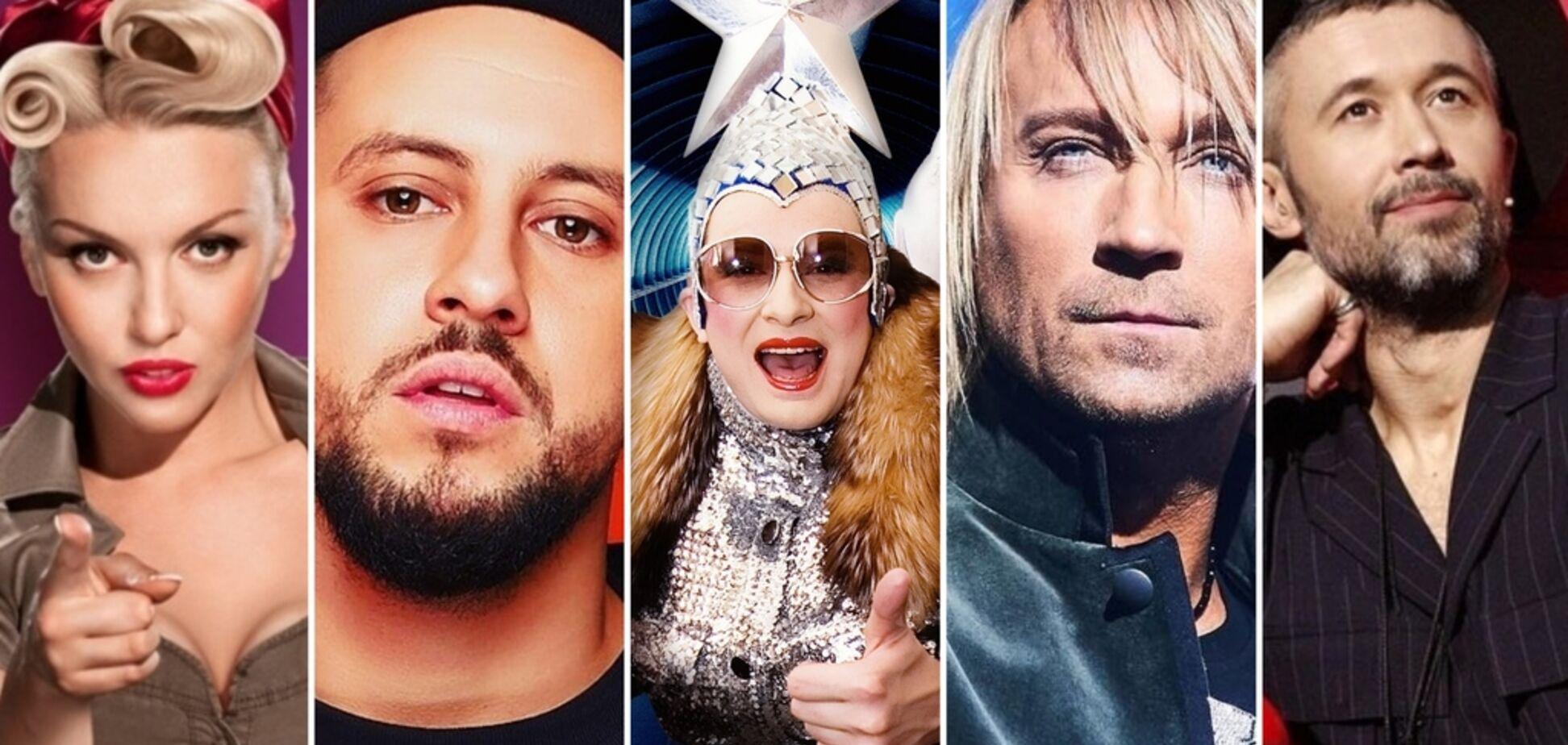 Новый год со звездой: угадай гонорар топ-артиста Украины